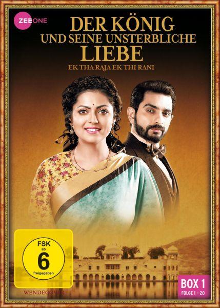 Der König und seine unsterbliche Liebe - Ek Tha Raja Ek Thi Rani (Box 1) (Folge 1-20)