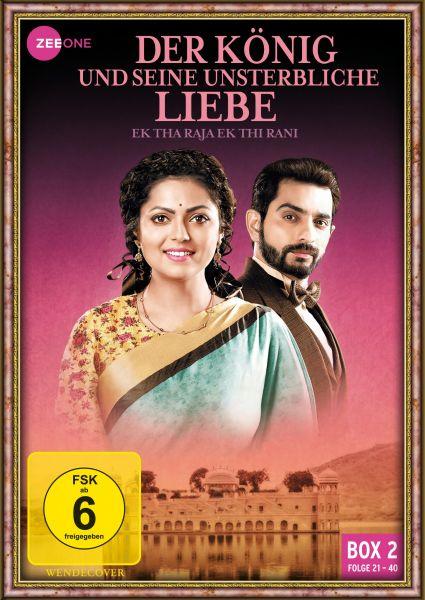 Der König und seine unsterbliche Liebe - Ek Tha Raja Ek Thi Rani (Box 2) (Folge 21-40)