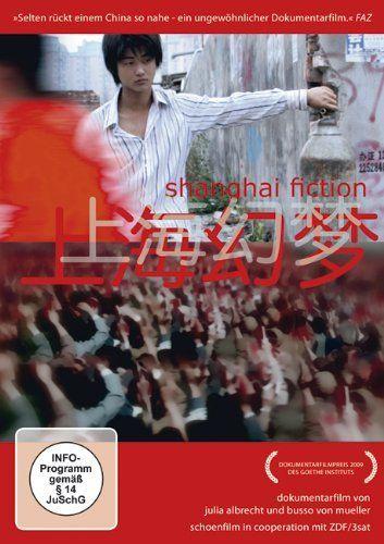 Shanghai Fiction (OmU)
